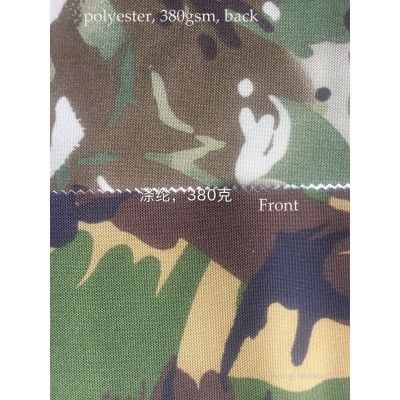 Camouflage Fabric Water Repellent Polyester Material 380GSM